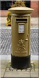 SD7109 : EIIR gold postbox (BL1 3) by Gerald England