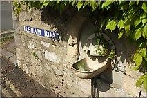 SX9364 : Drinking fountain, Ilsham Road by Derek Harper