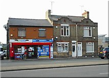 TL4658 : Post office, newsagents and off-licence, Newmarket Road by Richard Sutcliffe
