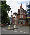 TQ1568 : Former Barclays Bank branch on an East Molesey corner by Jaggery