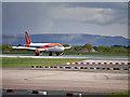SJ8184 : easyJet A320 at Manchester Airport by David Dixon