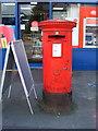 TM2331 : Elizabeth II postbox on Main Road, Dovercourt by JThomas