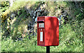 J2989 : Postbox BT39 106, Ballygallagh, Ballyclare (May 2017) by Albert Bridge