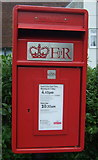TL8647 : Close up, Elizabeth II postbox on High Street, Long Melford by JThomas