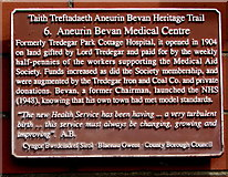 SO1408 : Aneurin Bevan Medical Centre brown plaque, Tredegar by Jaggery