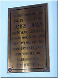 TQ2075 : St Mary the Virgin, Mortlake: memorial (c) by Basher Eyre