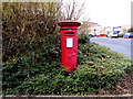 SO9568 : King George VI pillarbox in Buntsford Business Park, Bromsgrove by Jaggery