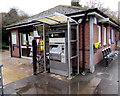 SO8963 : Ticket machine on platform 1, Droitwich Spa railway station by Jaggery
