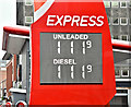 J3373 : Fuel prices sign, Belfast (30 June 2017) by Albert Bridge