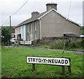 SN5167 : Stryd-yr-Eglwys / Stryd-y-Neuadd by Ceri Thomas