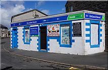 HU4741 : Brucefield Stores on Thorfinn Street, Lerwick by Ian S