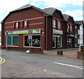 ST2179 : Coversure Insurance office, Rumney, Cardiff by Jaggery