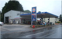 SW7239 : Service station on the A393, Lanner by JThomas