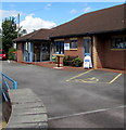 ST7082 : Rowe Veterinary Surgery entrance, Yate by Jaggery