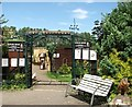 TG4700 : Entrance to the Fritton Owl Sanctuary by Evelyn Simak