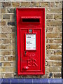 TQ3194 : Wall-mounted EIIR postbox at Winchmore Hill station by Paul Bryan