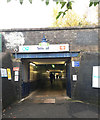 SP1479 : Subway, Solihull station, southwest end by Robin Stott