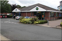 SO8555 : Subway and Carphone Warehouse in Worcester by Jaggery