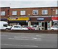 ST2179 : Greggs, Newport Road, Rumney, Cardiff by Jaggery
