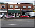 ST2179 : Rumney post office and Natwest bank branch, Rumney, Cardiff by Jaggery