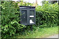 TM3569 : Sibton Parish Notice Board by Adrian Cable