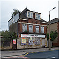 TQ6376 : Derelict building, Dock Road, Tilbury by Julian Osley