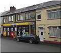 ST3188 : Premier Express convenience store, Church Road, Newport by Jaggery