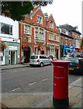 SO6024 : The Mail Rooms, Ross-on-Wye by Stephen Richards