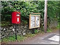 NY4731 : Post box and noticeboard, Newton Reigny by Rose and Trev Clough