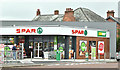 J3774 : Spar and BP, Holywood Road, Belfast (September 2017) by Albert Bridge