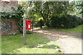 TL9063 : Blackthorpe Postbox by Geographer