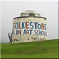 TR2436 : Folkestone is an Art School by Ian Taylor