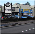ST1775 : Gripoly Mills Retail Park nameboard, Cardiff by Jaggery