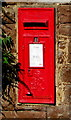 SS9892 : King George VI postbox in a Court Street wall, Tonypandy by Jaggery