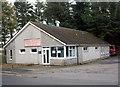 NJ5328 : Village Chinese restaurant by Bill Harrison
