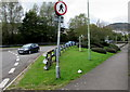 SS9992 : No Pedestrians sign at the edge of the A4058, Tonypandy by Jaggery