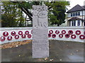 TL4903 : RAF Memorial commemorating the Battle of Britain airfield at North Weald by Marathon