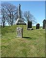 NX0848 : Memorial cross, Kirkmadrine churchyard by Humphrey Bolton