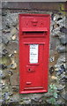 TF7932 : Victorian postbox, Bagthorpe by JThomas
