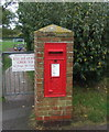 TF6737 : George VI postbox on Station Road, Heacham by JThomas