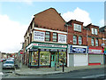 SJ3496 : Broadway Stores, Stanley Road, Bootle  by Stephen Craven