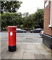 SJ8397 : Edward VII Postbox (M3 364D) by Gerald England