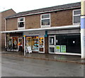 SO8005 : Vacant shop to let, High Street, Stonehouse by Jaggery