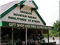SH5859 : Gift shop at Llanberis, Snowdon Mountain Railway by John Lucas