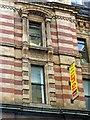 SE2933 : Former Lloyds Bank building, Park Row by Alan Murray-Rust