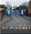 ST1782 : Entrance to Christ the King R C Primary School, Llanishen, Cardiff by Jaggery