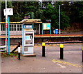 ST1882 : Ticket machine at the western entrance to  Llanishen railway station, Cardiff by Jaggery