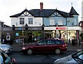 ST1380 : Co-op and Spar, Station Road, Radyr, Cardiff by Jaggery