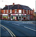 SJ3057 : Spar and Post Office, Caergwrle, Flintshire by Jaggery
