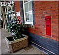 SJ3250 : Victorian postbox in the wall of Wrexham General station by Jaggery